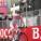 Nibali show: vince la crono e rafforza il primato!